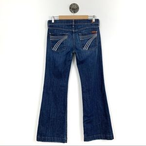 7 For All Mankind Dojo Jeans Dark Wash Wide Leg
